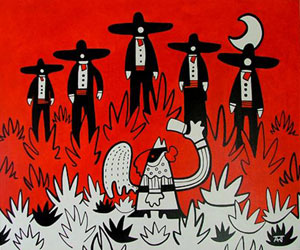 Obra de Adrián Rosas Torres.