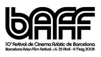 Logo Baff 2008
