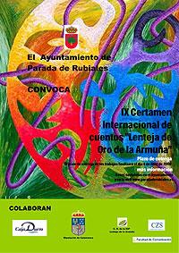 Cartel Certamen Internacional de Cuentos Lenteja de Oro de la Armuña