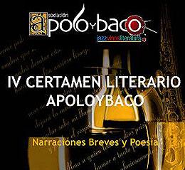 Cartel del Certamen Literario APOLOYBACO.