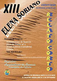 Cartel del Concurso Internacional de Relato Corto Elena Soriano